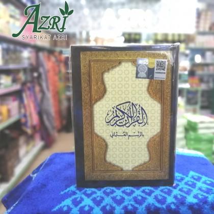 PJ-2500Al-Quran Osmani SMALL